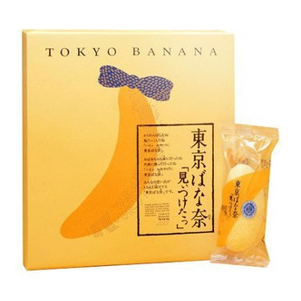 TOKYO BANANA Banana Cake Original (8 pieces)