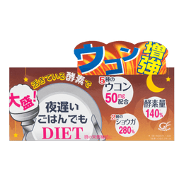 SHINYAKOSO Ngiht Diet Enzyme Plus 30 Days Limited