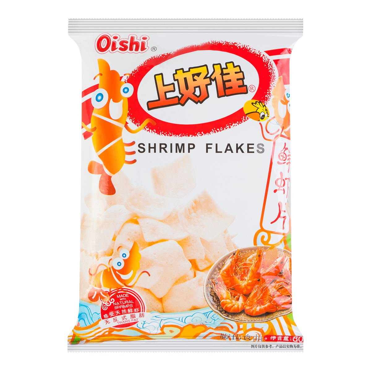 Yamibuy.com:Customer reviews:OISHI Shrimp Flakes 80g