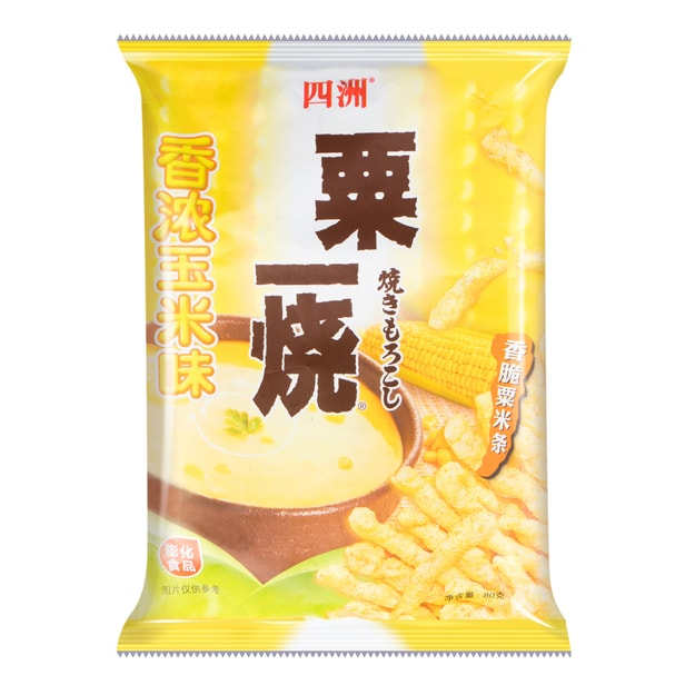 Product Detail - Grill A Corn Sweet Corn Flavor 80g - image  0