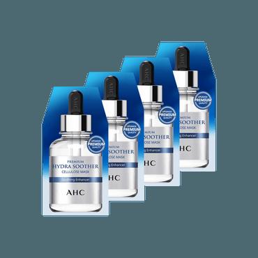 【超值套组4盒】韩国A.H.C 高浓度玻尿酸补水保湿面膜 第三代 5片入
