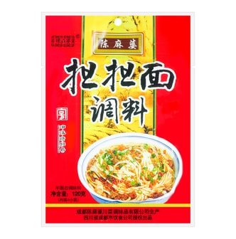 CHENMAPO Chili Sauce for Noodles 120g