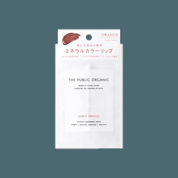 商品详情 - 日本THE PUBLIC ORGANIC 有机植物口红 可做腮红 橘色 - image  0