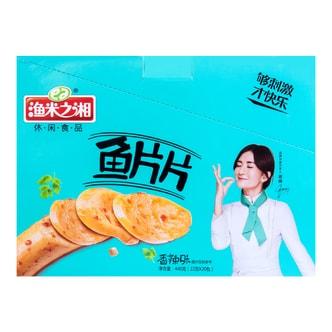 渔米之湘 鱼片 香辣味 20包入 440g