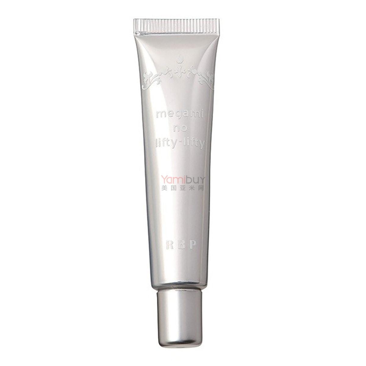 Satto Hand Ampamp Body Whitening Moisturizer 200ml Megami No Lifty Eye Cream 15ml