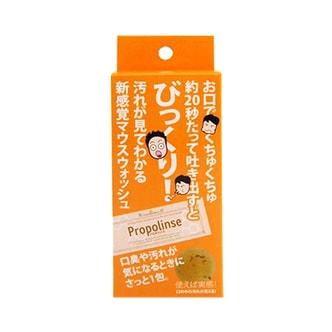 日本PROPOLINSE比那氏 蜂胶漱口水便携装 12ml*6包入