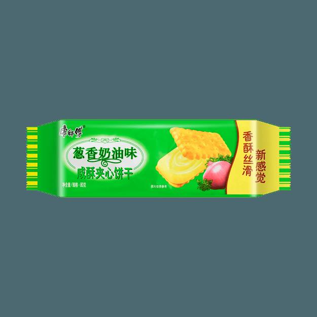 商品详情 - 康师傅  咸酥夹心饼干 葱香奶油味 80g 包装随机发送 - image  0