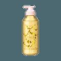KAO 花王||merit PYUAN 联名款 弱酸性头皮清洁芳香洗发水||CIRCLE 蜜桃&李子 425ml
