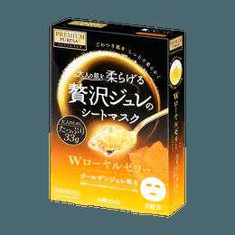 Premium Hydro Gel Mask Honey 3pcs