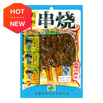 口水族 U逗串烧 巴西烤肉味 70g