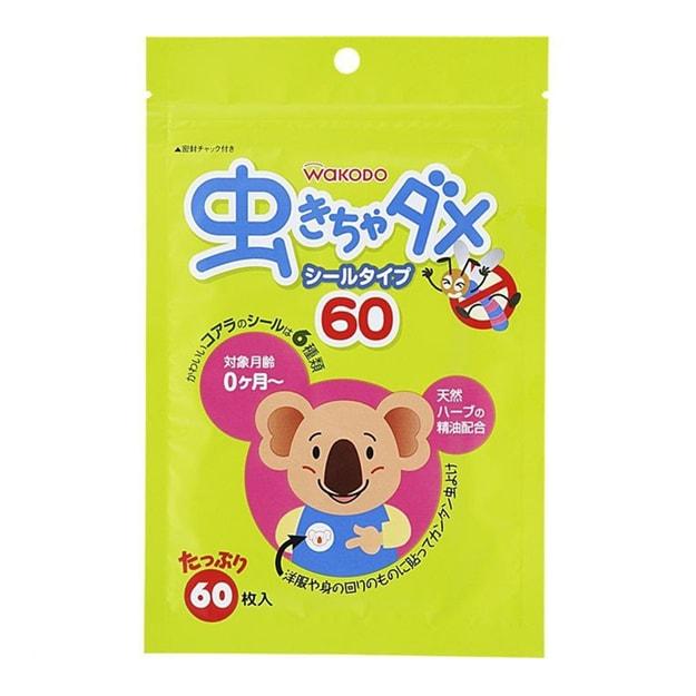 商品详情 - 【日本直邮】日本和光堂WAKODO 婴儿驱蚊贴 婴儿宝宝儿童 防蚊虫贴 60枚 - image  0