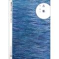 朝内166人文文库·中国当代长篇小说:古船