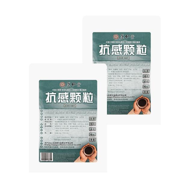 Product Detail - 【2 pack】Kanggan Granules 10bags *2 - image  0