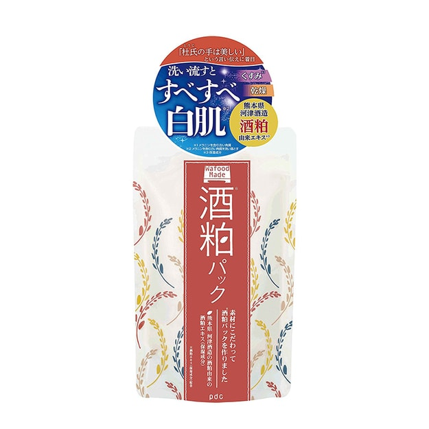 Product Detail - PDC Wafood Sake Lees Face Pack 170g - image 0