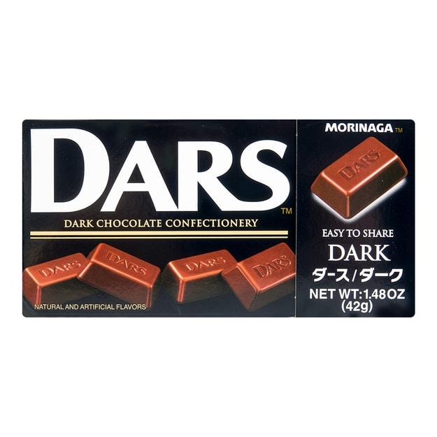 商品详情 - 日本MORINAGA森永 DARS 丝滑细腻黑巧克力 42g - image  0
