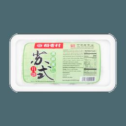 DXC Suzhou Style Mooncake Black Sesame Flavor 5pc 310g