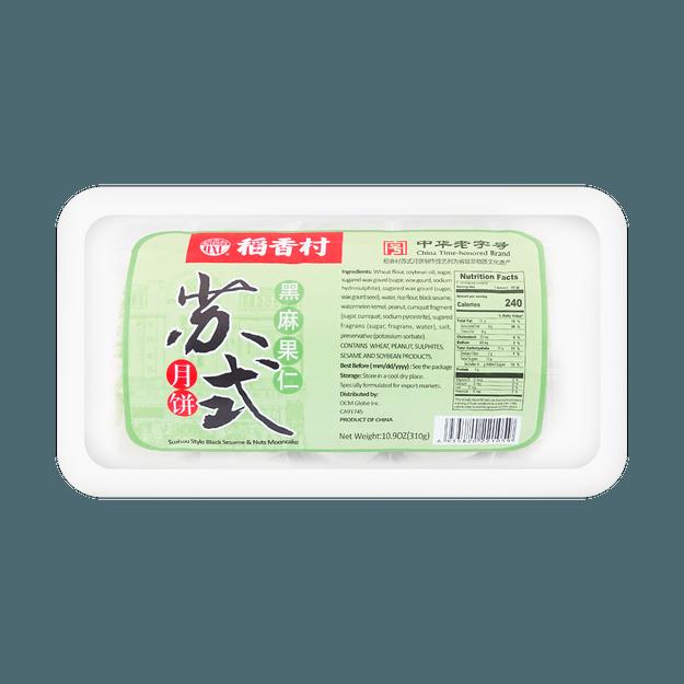 商品详情 - 稻香村 苏式黑麻果仁月饼 5枚入 310g - image  0