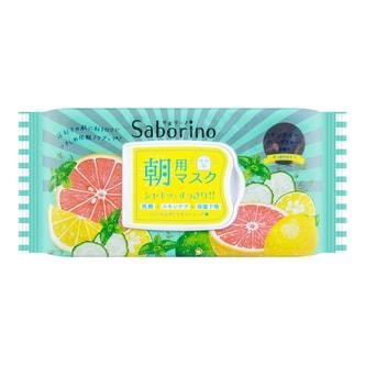 日本BCL SABORINO 60秒 懒人早安面膜 限量西柚香型 32片入