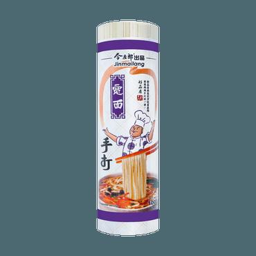 Dry Noodle Wide Noodle 1000g