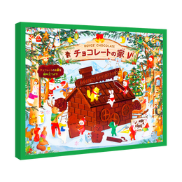 Chocolate House Chrsitmas Gift Set