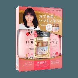 日本KRACIE嘉娜宝 ICHIKAMI 纯和草石榴樱花洗发护发套组 柔软蓬松型 480g+480ml+10g发膜