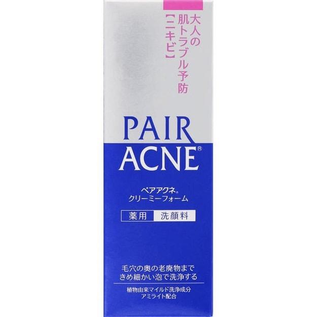 Product Detail - Japan Lion PAIR Facial Cleanser 80g - image 0
