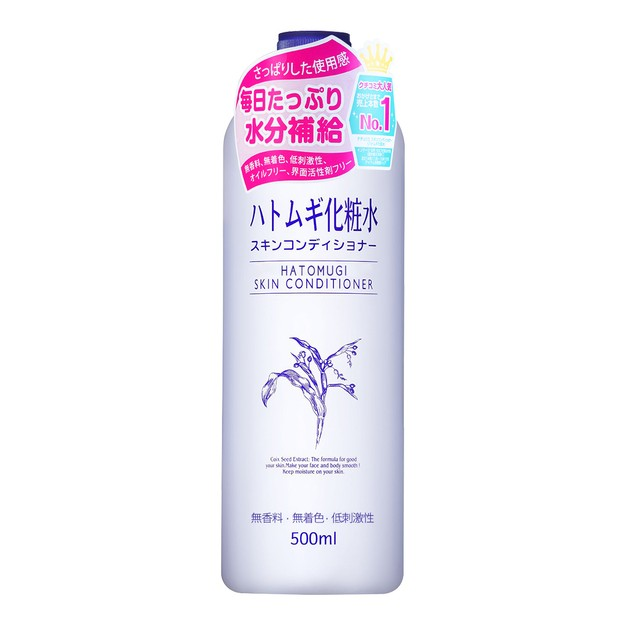 Product Detail - NATURIE Hatomugi Skin Conditioner 500ml - image 0