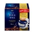 [日本直邮]AGF Maxim上乘滤挂滴漏现磨挂耳式  黑咖啡粉  6袋入 巴西浓郁风味 金色