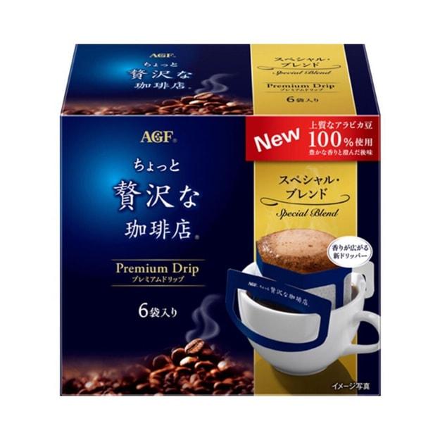 Product Detail - AGF Maxim Premium Filter Hanging Drip Black Coffee Powder 6bags - image 0