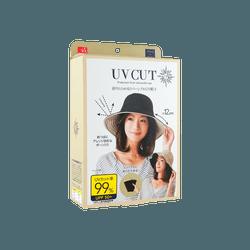 日本UV CUT 可折叠 抗UV 双面防晒遮阳帽 黑色 x 米色