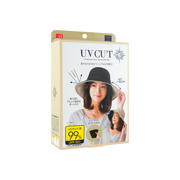 商品详情 - 日本UV CUT 可折叠 抗UV 双面防晒遮阳帽 黑色 x 米色 - image  0