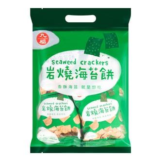 台湾九福 岩烧海苔饼 200g