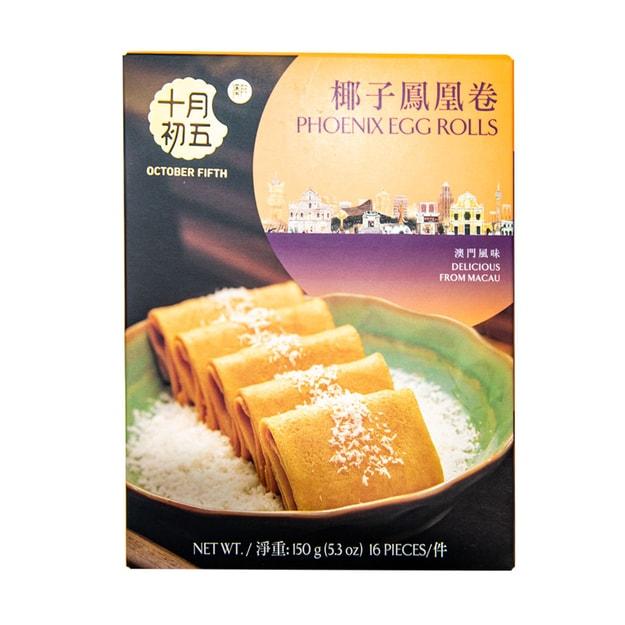 商品详情 - 十月初五 椰子凤凰卷 150克 - image  0