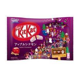 【日本直邮】日本KIT KAT 2021年万圣节期限限定 肉桂苹果口味巧克力威化 12枚装