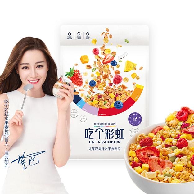 商品详情 - 五谷磨房 吃个彩虹系列 大果粒高纤水果燕麦片 400g - image  0