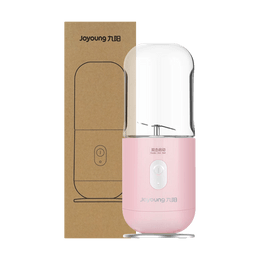 JOYOUNG USB Wireless Mini Charging Portable Juicer JYL-C902D Pink 350ml