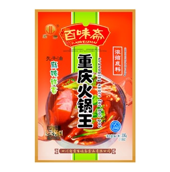 BAIWEIZHAI Hot Pot Paste Concentrated Spicy  Flavor 200g