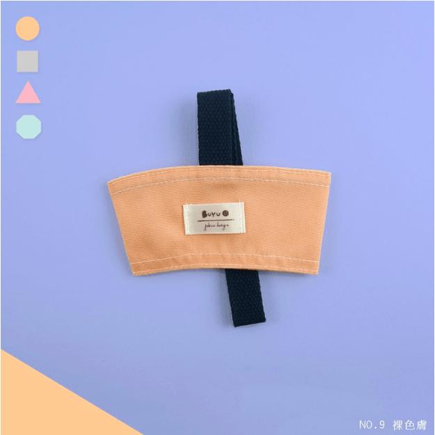 Product Detail - MONKEY DESIGN Single Layer Beverage Bag #Skin - image 0