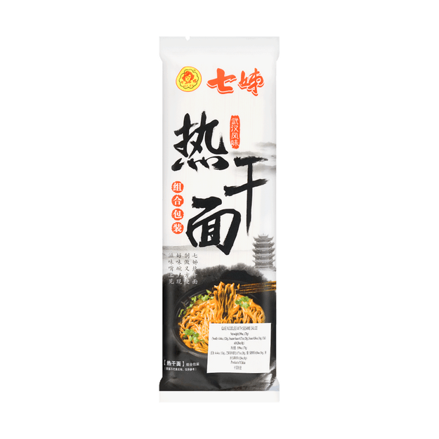 Product Detail - Noodles with Sesame Sauce 170g - image  0