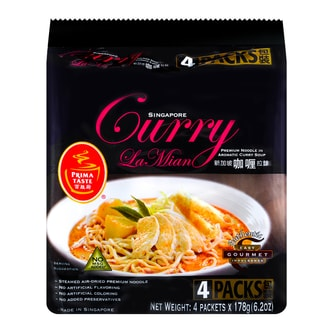 PRIMA TASTE Singapore Curry La Mian 4packs 712g