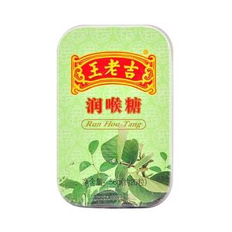 WANG LAO JI Herbal Candy 56g