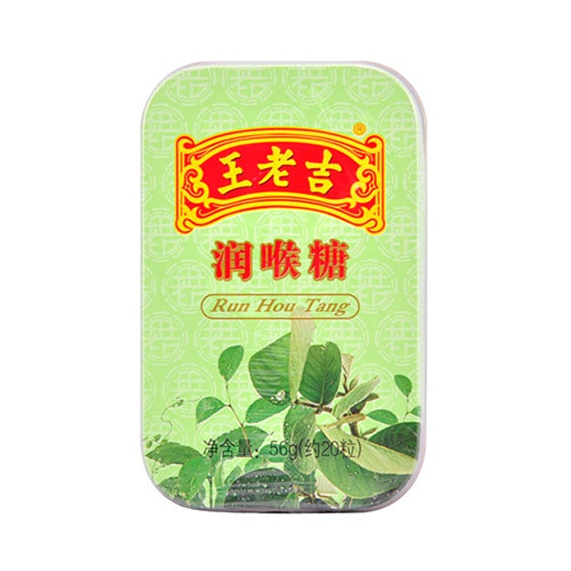 Product Detail - WANG LAO JI Herbal Candy 56g - image 0