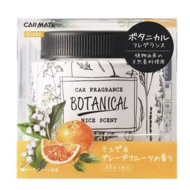 Product Detail - CARMATE BOTANICAL Car Air Refresher MUGET&GRAPEFRUIT G1632 60g - image 0