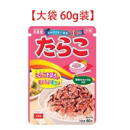 MARUMIYA Sprinkled Rice Cod roe 60g