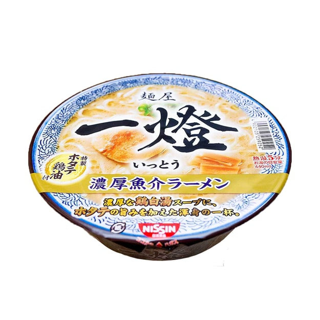 Product Detail - NISSIN SEVEN-ELEVEN Chicken Soup Ramen 120g - image 0