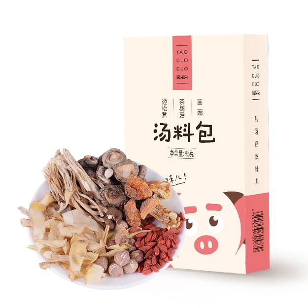 商品详情 - 【中国直邮】姬松茸茶树菇 盒菌菇干货食用菌菇汤料包 85g - image  0