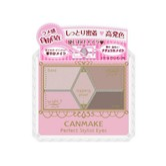CANMAKE Perfect Stylist Eyes #10 Sweet Flamingo 1pc