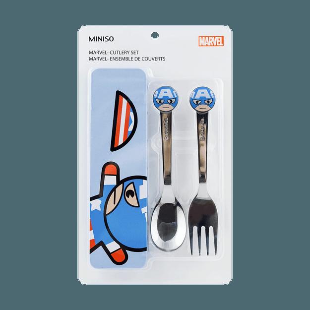 Product Detail - Miniso MARVEL Cutlery Utensil Set 2pcs #Captain America - image 0