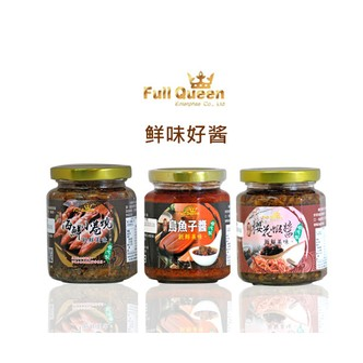 [Taiwan Direct Mail] FULLQUEEN Ocean Flavor Sauce Set (Squid sauce/Mullet roe sauce/Sakura shrimp sauce)*specialty gift*