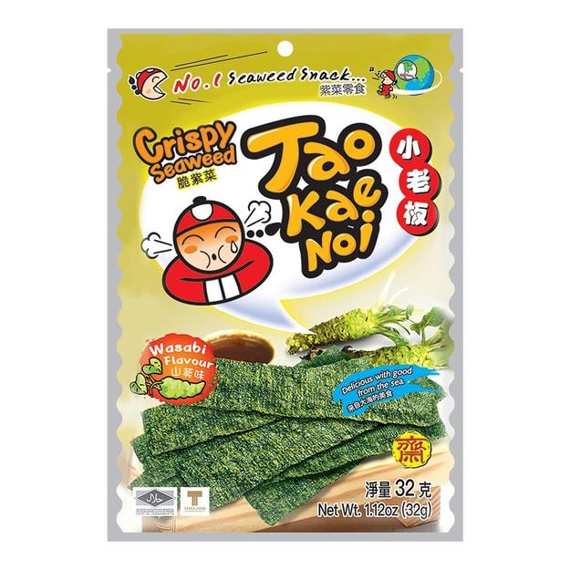 商品详情 - 泰国小老板 厚片脆海苔 芥末味 32g - image  0